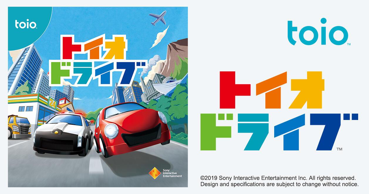 game_drive.jpg